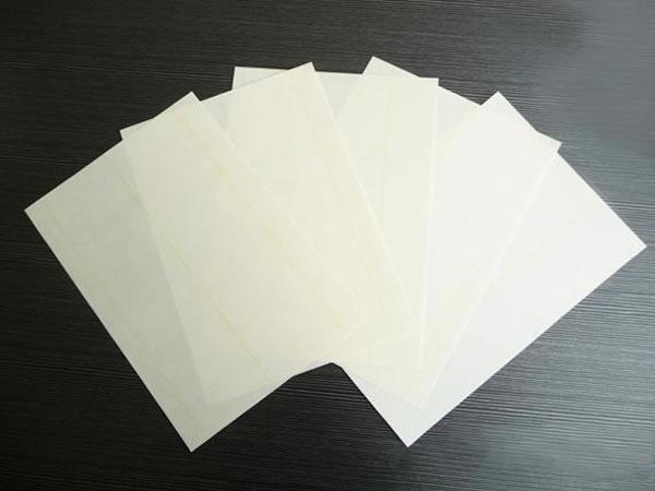 B级DMD绝缘纸片